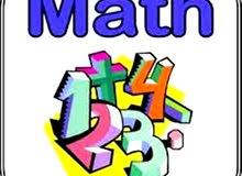 رياضيات البرنامج الوطني والدولي IGCSE