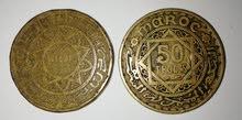 قطعتان نقديتان 50 فرنك