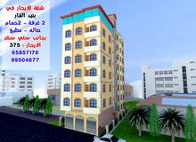 apartment in Kuwait City Bnaid Al-Qar for rent