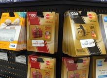 Gift Card/Visa - MasterCard US