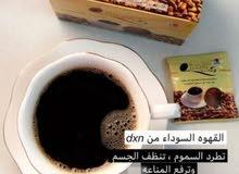 القهوه السودا 1×2 من شركه DXN
