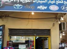 محل اطلس بطاريات وزيوت وقطع غيار السيارات فى شارع الفاتح قرب شركة الاشغال العامه