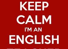 معلمة لغة انجليزية حاصلة علي ماجستير