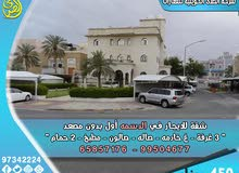 Best property you can find! Apartment for rent in Dasma neighborhood