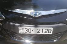 رقم رباعي مميز جدا 2120.  30 أو البدل على رقم مكرر أو ثلاثي