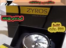ساعة زايروس وارد الخارج للمتميزين فقط مع خصم