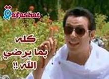 سائق متفرغ من الساعه 4 عصر