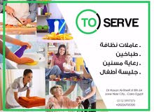 we offer you the best babysitters and housekeepers