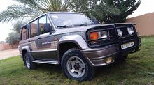 Isuzu Trooper 1990 For Sale