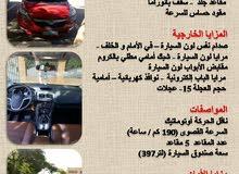 للبيع سيارة أوبل ميريفا 2016 1.4L