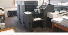 آلات طباعة ورقية للبيع