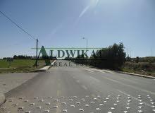 ارض للبيع في منطقة الطنيب بمساحة 650 م