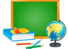 معلمة تاسيس ومتابعة في الخبر