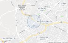 ضاحية الياسمين - خلف مجمع الديار تماماً