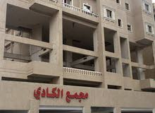 Fifth Floor apartment for rent in Hawally
