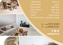 "For Rent in Salalah City ""5 Royal Villas"" fully furnished in North Awqad wtih sea views"