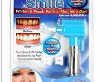 جهاز تبييض أسنان
