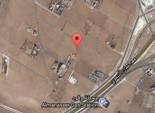 للبيع ارض 17 دونم في رجم الشامي الغدير الجنوبي