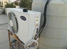 مبردات لخزانات المياه بسعر يفاجأ الجميع