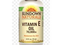 vitamin E oil  from sundown