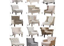 تصنيع كل انواع الكراسي للمشاريع