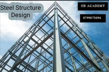 دورة steel structure Design