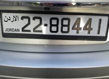 رقم  للبيع 88441-22