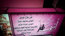 القاهرة 6اكتوبر