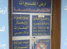 مبني+ محل للايجار خلف الهلال الاحمر مزران