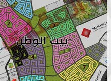 ارض للمشاركة بالتجمع الخامس القاهرة الجديدة