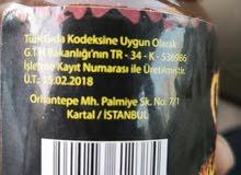 منتج غذائي تركي فعال