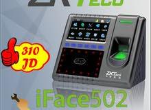 ساعة مراقبة الدوام ببصمة الوجه iFace502