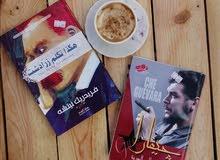 كتب وروايات مختلفة