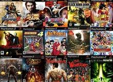 تعبئة وتحميل العاب بلاي ستيشن 2 (PS2)