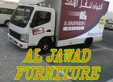 شركة الجواد/ لنقل أثاث J K MOVERS/ 0501947145/ لنقل أثاث / أبوظبي / العين دبي /