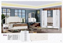Aftab Bedroom
