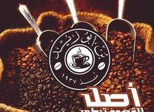 توزيع بن أبو زيد