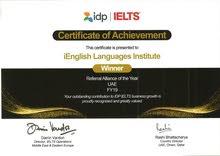 تعليم اللغة الانجليزية