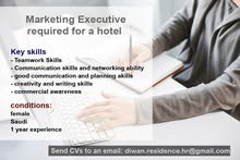 Marketing Executive  required for a hotel