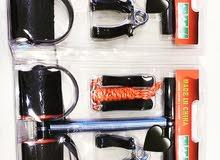 مجموعة ادوات للرياضه