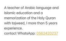 Arabic and Islamic teacher