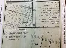 ارض للبيع ولاية محوت (حج) شرقي محطة شل قريب