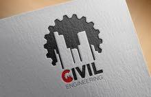 مهندس مدني - بارت تايم فقط - 7 سنوات خبرة - الرياض