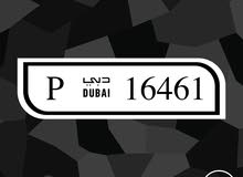 VIP number for sale - 16.4.61