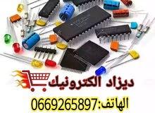 قطع ومكونات دوائر الكترونية