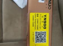 yongnuo yn900 light ضوء للاستديو