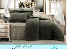 Sohar –New Blankets - Bed Covers available for immediate sale