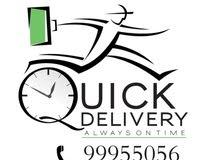 خدمة توصيل طلبات على مدار الساعة 24