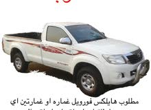 2015 Toyota Hilux for sale in Abu Dhabi