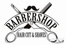 I have a barber job